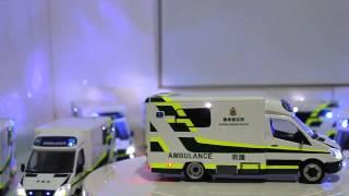 Hong Kong Ambulance Mercedes Benz ( Hkams ) W/ Flashing Lights & Siren 香港醫療輔助