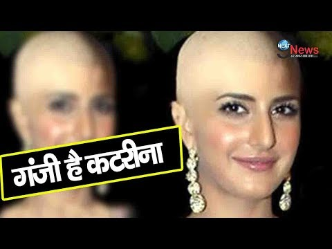 Xxx Mp4 गंजी हुई कटरीना कैफ तस्वीरों में खुली पोल Katrina Kaif Bald Look 3gp Sex
