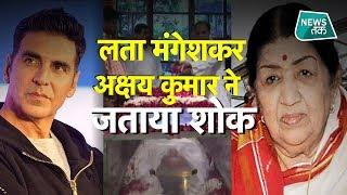 Sheila Dikshit के निधन पर क्या बोले सेलिब्रिटी, नेता? EXCLUSIVE #NewsTak