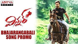 Bhajarangabali Promo || Winner Movie || Sai Dharam Tej, Rakul Preet || Thaman SS