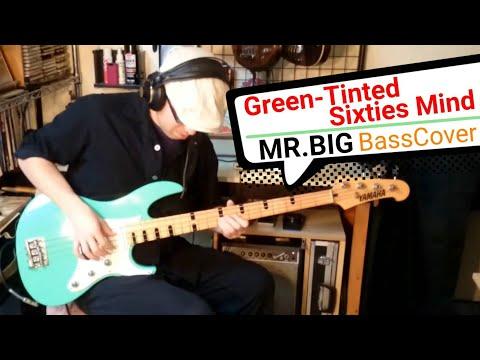 【ひらた主任】Green-Tinted Sixties Mind【Bass cover】