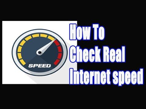How To Internet Speed Test By Real software   কিভাবে সঠিক ইন্টারনেট স্পীড পরিমাপ করবেন ?