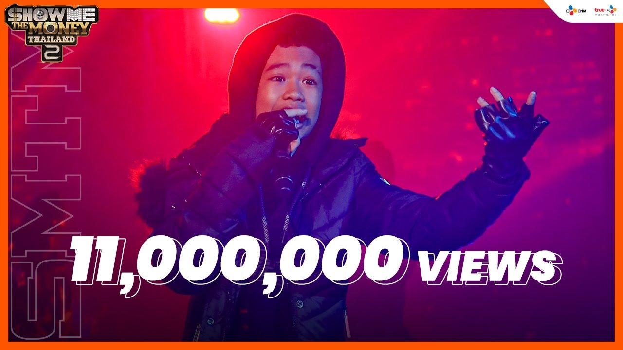Uzi - SPRITE (HIGHLIGHT) | FINAL | [ SMTMTH2 ]