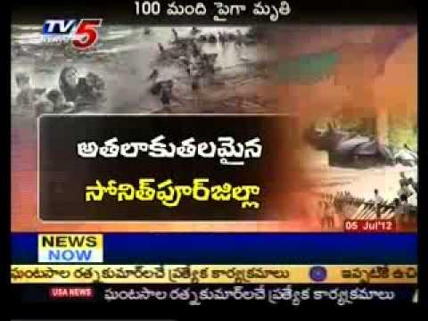 Declare Assam Flood Problem National Calamity(TV5)