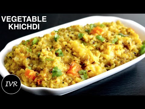 Vegetable Khichdi Recipe | Chilka Moong Dal Khichdi | Khichdi in Pressure Cooker | Khichdi Recipe