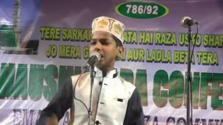 Shoaib Raza Bareilly Sharif Best Naat of 2017