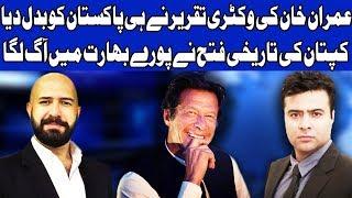 Dunya Election Cell with Kamran Shahid | 26 July 2018 | Dunya News