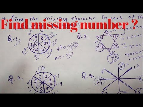 Reasoning  Missing number ( tricks)  part 1.