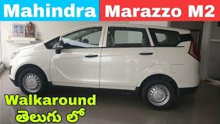 Mahindra Marazzo M2 8 Seater Review in Telugu | Marazzo M2 Walkaround, Exteriors, Interiors, Mileage