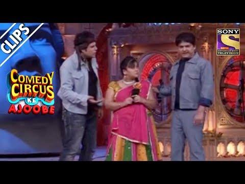 Xxx Mp4 Kapil Bharti Krushna Recreate Sholay Comedy Circus Ke Ajoobe 3gp Sex