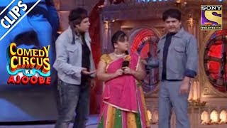 Kapil, Bharti & Krushna Recreate Sholay   Comedy Circus Ke Ajoobe