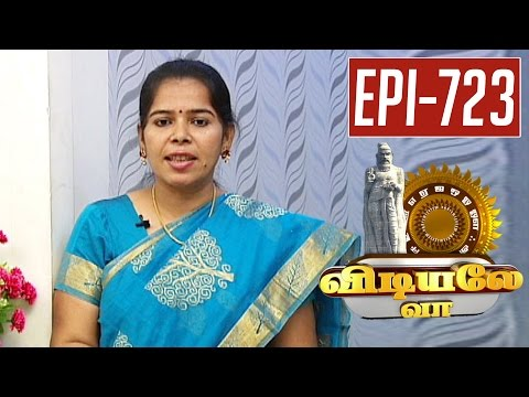 Flax Seed Cumin Seed Powder | Unavu Parambriyam | 22/02/2016