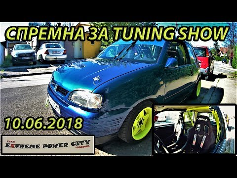 SEAT AROSA 1.4 8V - СПРЕМНА ЗА ТUNING SHOW 2018 - ТЕСТ (REVIEW)