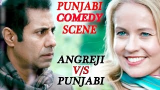 PUNJABI COMEDY SCENE - Angreji Vs Punjabi | Latest Punjabi Scene 2017 | Lokdhun Punjabi