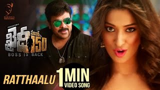 Ratthaalu 1 Minute Video Song | #KhaidiNo150 | Chiranjeevi | Rockstar DSP