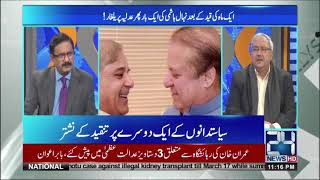 Who is next convener of MQM | DNA | 28 Feb 2018 | 24 News HD