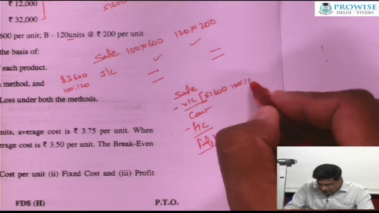INTER COSTING QUESTION PAPER DISCUSSION OF NOV 2019 EXAM