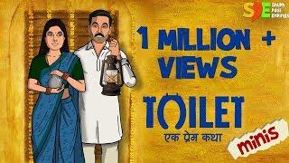 Toilet Ek Prem Katha - Shudh Desi Minis    Shudh Desi Endings