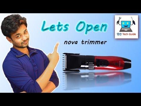 Lets Open #01 Nova Trimmer