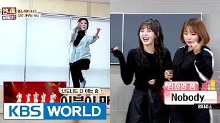The teaching duo who taught Wondergirls and Sistar! [Sister