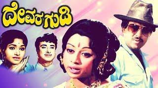 Devara Gudi Kannada Movie - ದೇವರ ಗುಡಿ (1975) |  Kannada Full Movie | Vishnuvardhan, Bharathi