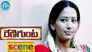 Renigunta Movie Scenes - Theepetti Ganesan And His Friends At Renigunta    Sanusha, Sanjana Singh