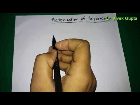 How to do Factorization of Polynomial / Cube Root ( Short Trick) in Hindi by Er. Vivek Gupta