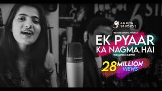 Ek pyaar Ka Nagma Hai || REPRISED || THE HARE KRISHNA PROJECT || AJAY SINGHANIA