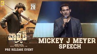Music Director Mickey J Meyer Speech @ Valmiki Pre-Release Event | 14 Reels Plus