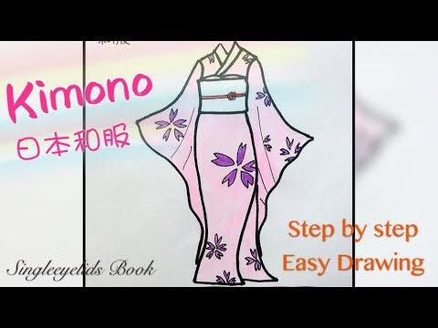 How to Draw Kimono (Japanese Dress) | 如何畫日本和服|Step by Step Easy Drawing | Singleeyelids Book