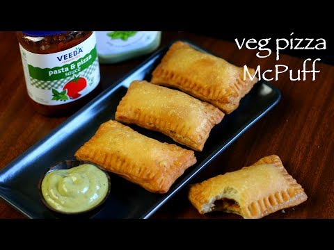pizza puff recipe | pizza mcpuff recipe | mcdonald's veg pizza mcpuff