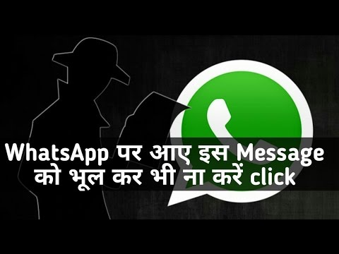 Fake WhatsApp.com URL gets users to install adware.  ||| HINDI |||