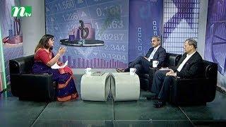 Market Watch | Episode 463 | Stock Market and Economy Update | Talk Show