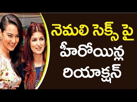 Xxx Mp4 Peacocks Sex Theory Has Twinkle Khanna Sonakshi Sinha Laughing Out Loud 3gp Sex