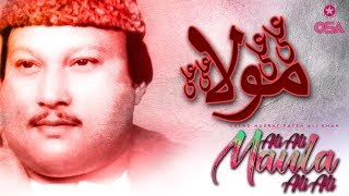 qawwali status-Ali Ali Maula Ali Ali Maula  | Music Jinni