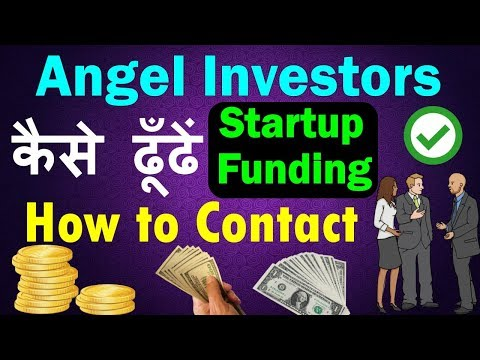 How to Find Angel Investors | How to get Angel investors | How to Contact with Angel Investors✔