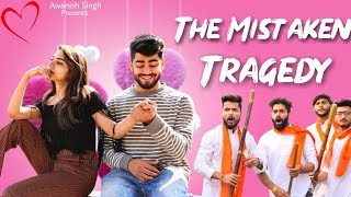 THE MISTAKEN TRAGEDY | BAJRANG DAL | Awanish Singh