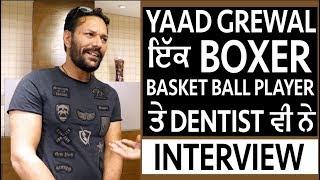 Yaad Grewal Karange Punjabi Film as a Lead Actor | Interview | DAAH Films