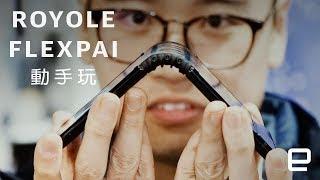 【CES 2019 直擊】Royole FlexPai 可折疊螢幕手機動手玩   Engadget 中文版