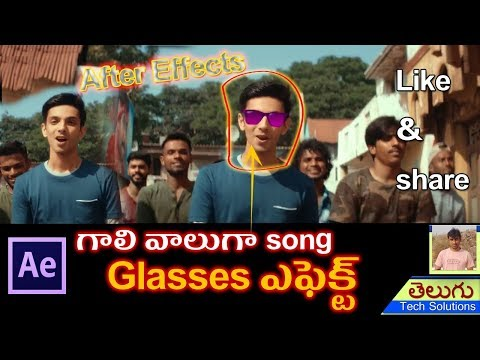 Gaali Vaaluga(Agnathavasi Movie) Anirudh Song Effects in After Effects - #PSPK