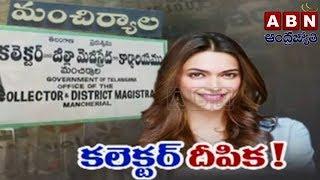 Actress Deepika Padukone As Mancherial Collector | Trending On Social Media | Abn Telugu