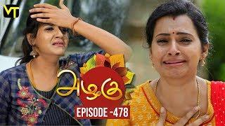 Azhagu - Tamil Serial | அழகு | Episode 478 | Sun TV Serials | 15 June 2019 | Revathy | VisionTime