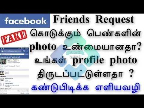 How to find facebook fake accounts in tamil