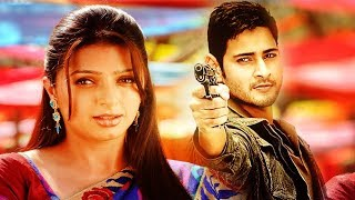 Mahesh Babu, Bhumika Chawla - 2018 South Indian Movie Dubbed Hindi HD Full Movie
