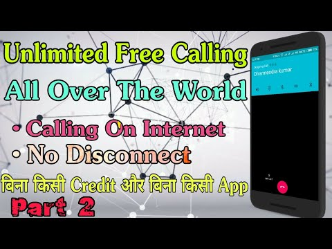 Make Unlimited Calling Without Balance || Free Calling App For Android