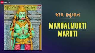 Mangalmurti Maruti | Full Audio | Jay Hanumaan | Gujarati Devotional Songs