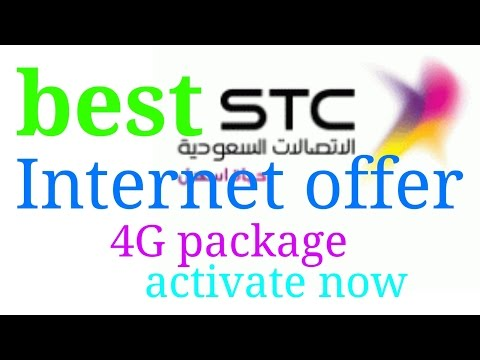 Stc Best Internet package offer 4G