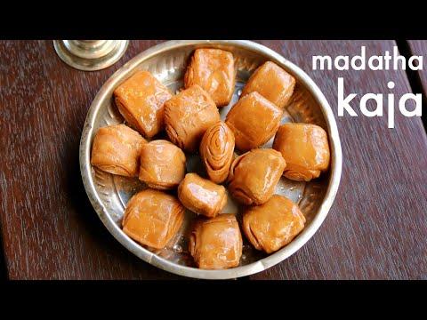 khaja recipe | khaja sweet | खाजा बनाने विधि | madatha kaja recipe | kaja sweet recipe