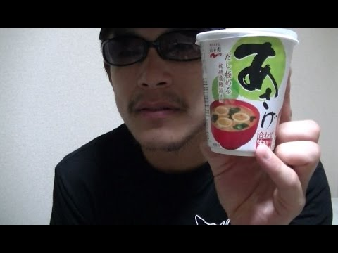 Japanese instant miso soup cup!