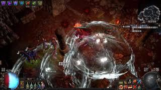 【asc 3.1】inquisitor Ci Howa Uber Atziri (deathless)